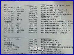 Hideki Matsui, Shigeo Nagashima, Sadaharu Oh Signed Ball